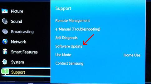 Factory Reset a Samsung LED Smart TV | Vtechsquad Blog