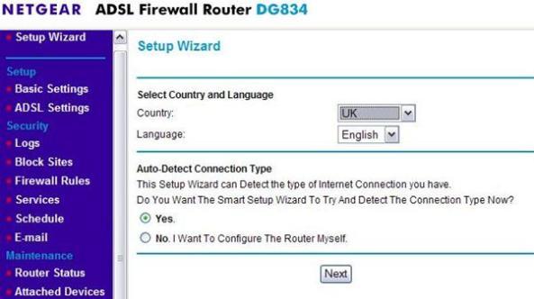 netgear-adsl-firewall-router-dg834