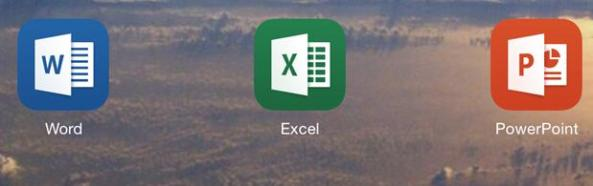 ios-word-excel-powerpoint